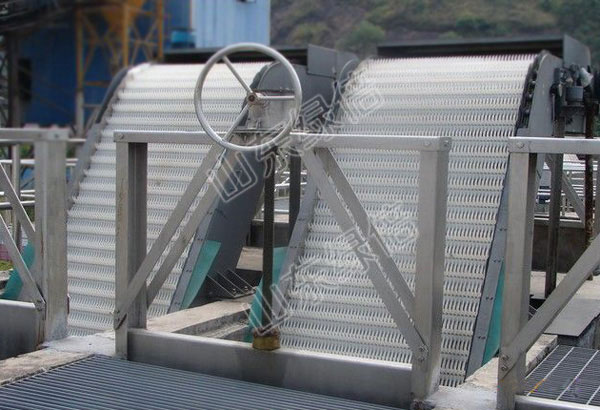 fine bar screen for waste water