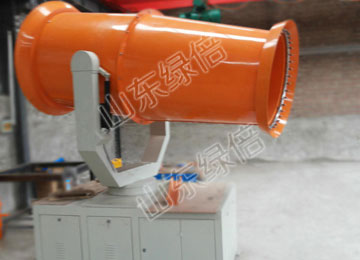 Fog Cannon For Dust Suppression