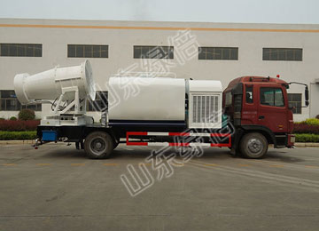 Dust Suppression Mist Spray Fog Cannon Truck