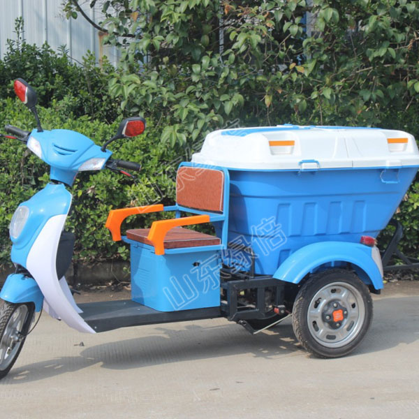 LB-BJ-C505 Three Wheeler Trash Tricycle
