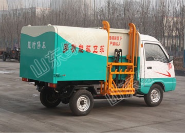 Electric Four Wheel Garbage Truck