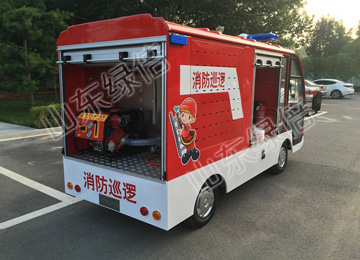 Electric Fire Safety Patrol Car (2 seats)