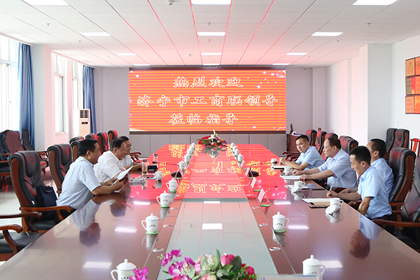 Warmly Welcome The Leaders Of Jining City Federation Of Industry And Commerce To Visit The Shandong Lvbei
